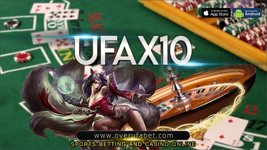 อันดับที่ 3. UFAX10