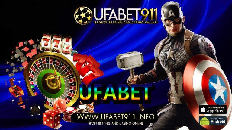 UFABET กำไรดีจึงบอกต่อ รีวิวเว็บพนันอันดับ 1 ของไทย