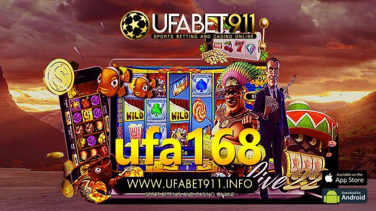 หมดยุคอยู่บ้านเฉยๆ หันมาเล่นเกมส์พนันออนไลน์ ufabet168 เพิ่มสีสันให้ชีวิต